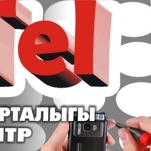 SimTel - Ремонт сотовых телефонов,  продажа акссесуаров.