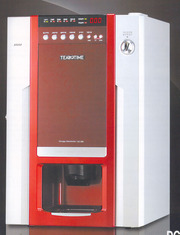 Торговый кофе-автомат для горячих напитков
