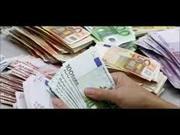 Срочно денежная масса